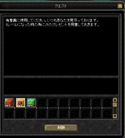 f0198787_23413424.jpg