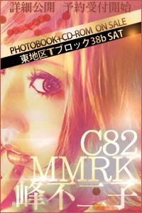 c0172096_9451261.jpg