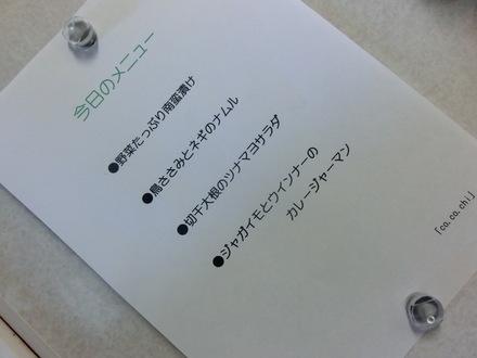 大人の料理教室・・・♪ 8/4①_b0247223_13232244.jpg