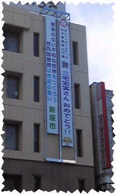 Congratulations☆_b0203925_11201565.jpg