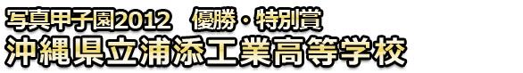 b0187229_1428519.jpg