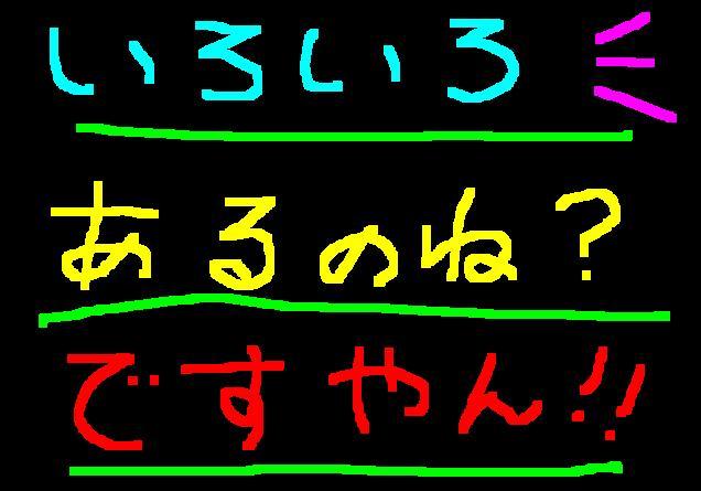 f0056935_14283723.jpg