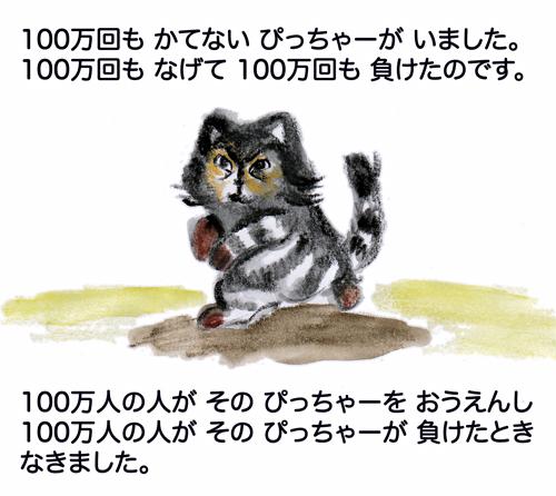 f0105741_14295562.jpg