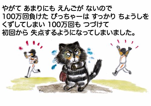 f0105741_14302036.jpg
