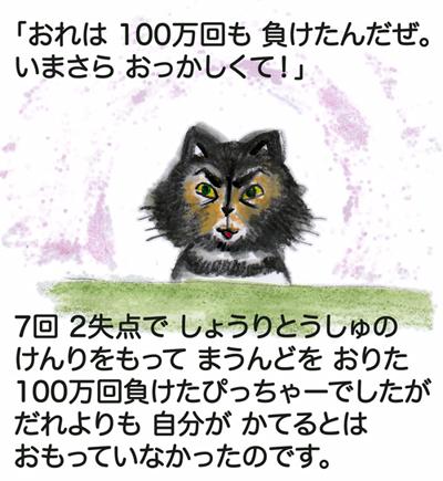 f0105741_14303766.jpg