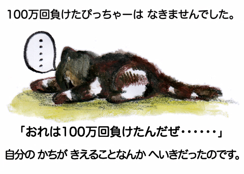 f0105741_15594935.jpg