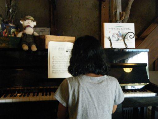 ピアノ_a0162646_7535174.jpg