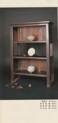 開店五周年記念 粉青沙器と朝鮮家具展_a0279848_22103913.jpg