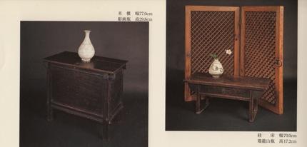開店五周年記念 粉青沙器と朝鮮家具展_a0279848_22105715.jpg