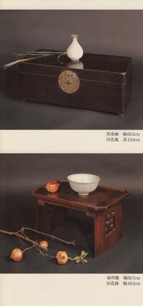 開店五周年記念 粉青沙器と朝鮮家具展_a0279848_229650.jpg