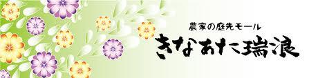 b0078651_15423151.jpg