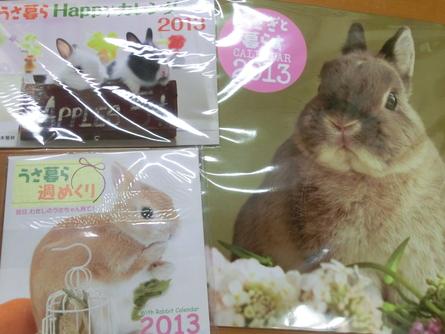 カレンダー入荷_b0073753_15422630.jpg