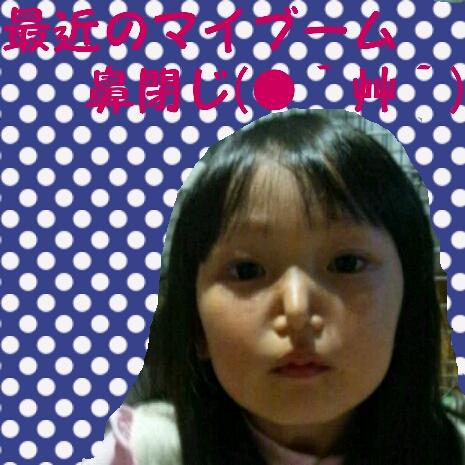 b0253057_7181814.jpg