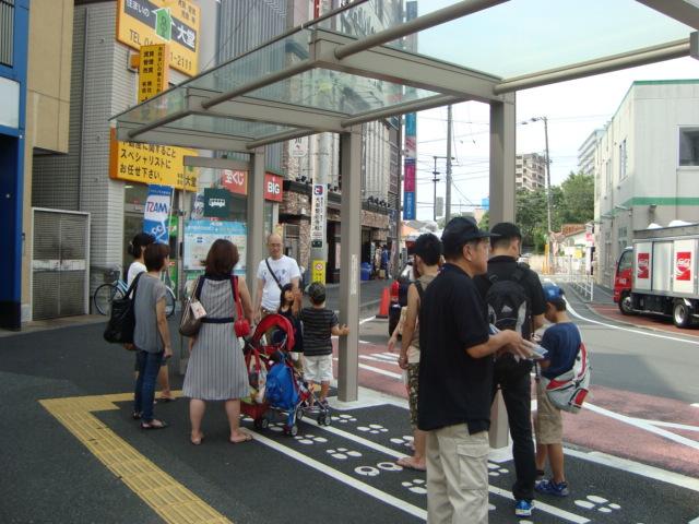 登戸「藤子・F・不二雄ミュージアム」へ行く。_f0232060_20431432.jpg