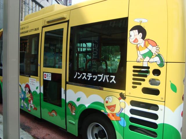 登戸「藤子・F・不二雄ミュージアム」へ行く。_f0232060_20452465.jpg