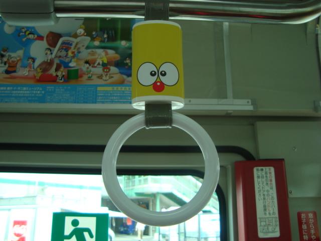 登戸「藤子・F・不二雄ミュージアム」へ行く。_f0232060_20465930.jpg