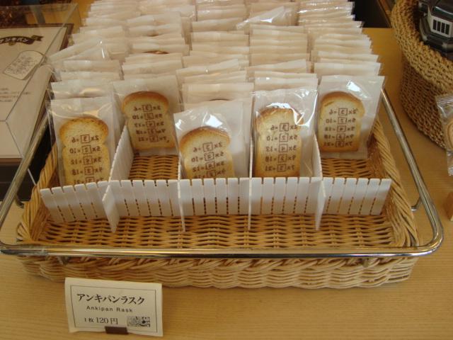 登戸「藤子・F・不二雄ミュージアム」へ行く。_f0232060_2127168.jpg