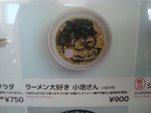登戸「藤子・F・不二雄ミュージアム」へ行く。_f0232060_21332897.jpg