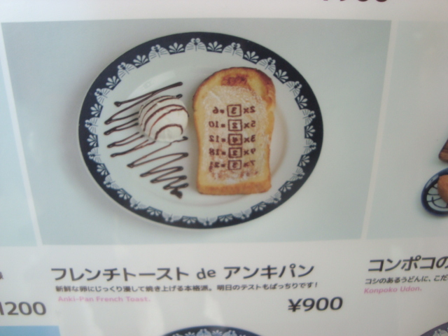 登戸「藤子・F・不二雄ミュージアム」へ行く。_f0232060_21343071.jpg