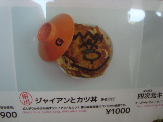 登戸「藤子・F・不二雄ミュージアム」へ行く。_f0232060_21353839.jpg