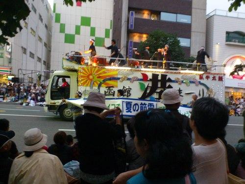 函館港まつり、ワッショイはこだて五稜郭パレード_b0106766_0575479.jpg