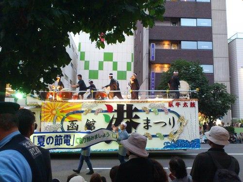 函館港まつり、ワッショイはこだて五稜郭パレード_b0106766_057552.jpg