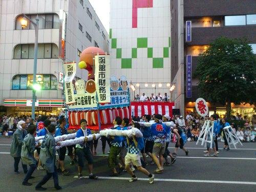 函館港まつり、ワッショイはこだて五稜郭パレード_b0106766_0575645.jpg