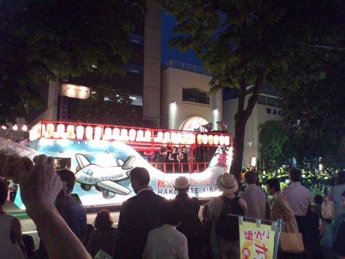 函館港まつり、いか踊り_b0106766_12401.jpg
