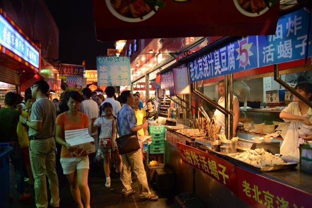 北京写真_e0171573_2581338.jpg