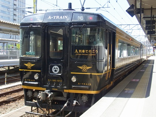 外装は古きヨーロッパ調に、内装はステンドグラスや木が使われ. 南蛮文化の... ★A列車で行こう