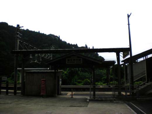真夏の中国地方ローカル線7 (芸備線)_b0005281_14413219.jpg