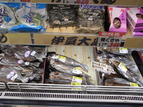 伊豆大島お魚の旅 120728~29_c0237483_1292989.jpg