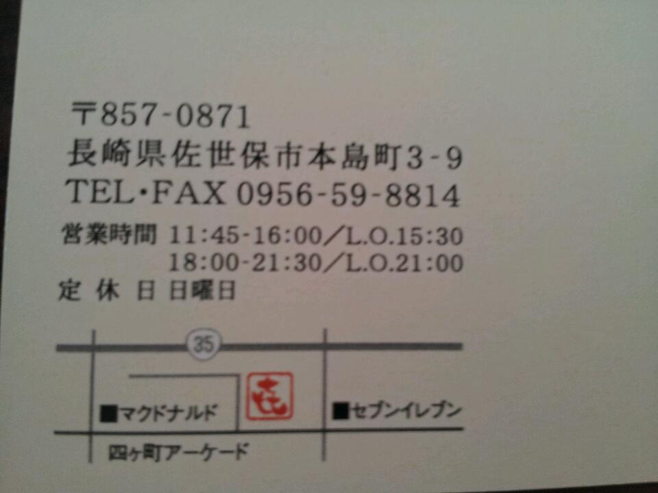 e0241983_158157.jpg