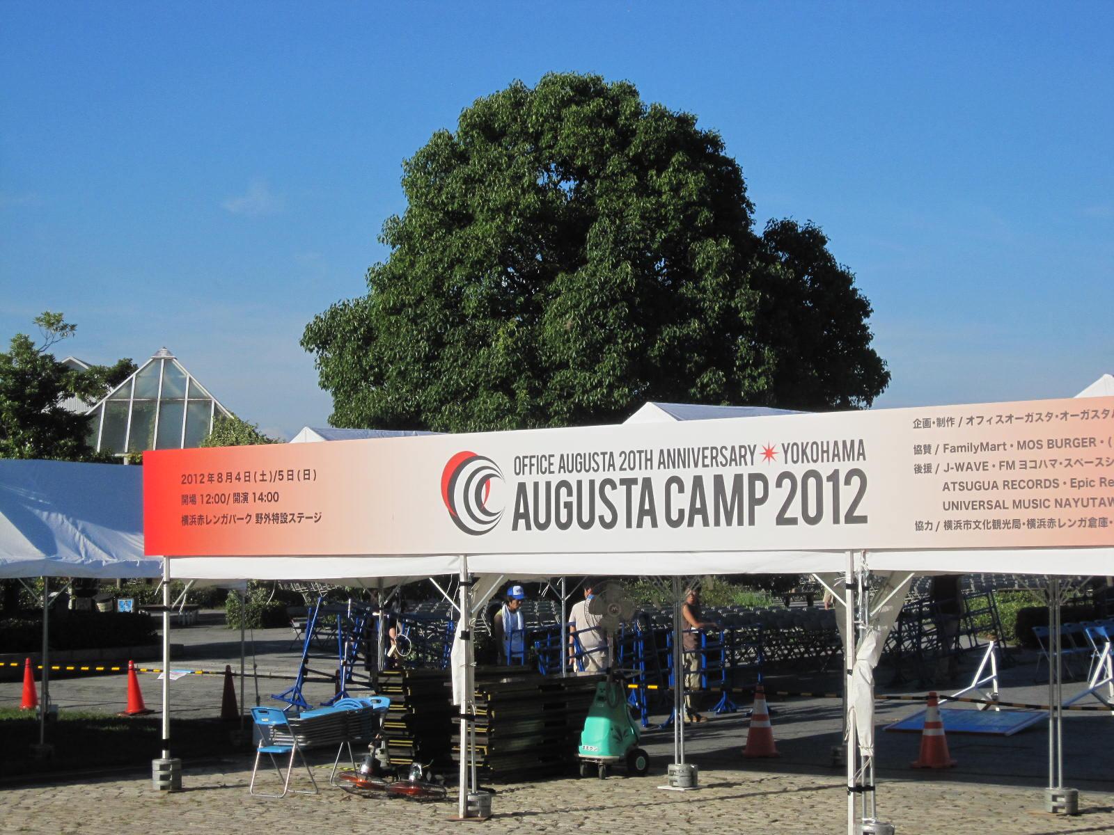 オーガスタキャンプ2012_b0113990_064910.jpg