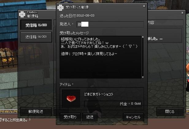 b0259295_213267.jpg