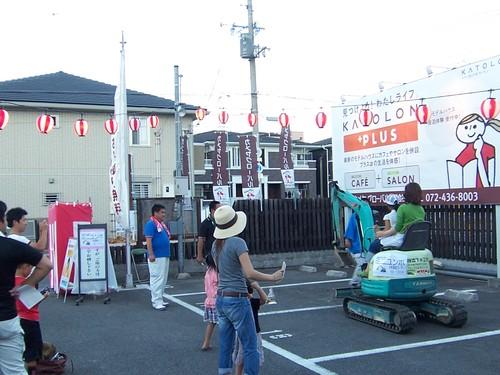 毎年恒例!カメヤ夏祭り初日[4日(土)]_a0242500_11333114.jpg