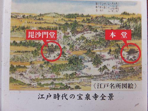 f0120102_424496.jpg