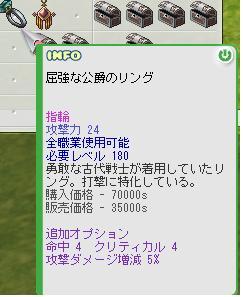b0169804_18131786.jpg