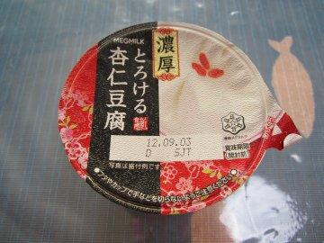 うおまんランチと 花火大会_a0150910_226418.jpg