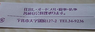 c0115417_23134491.jpg