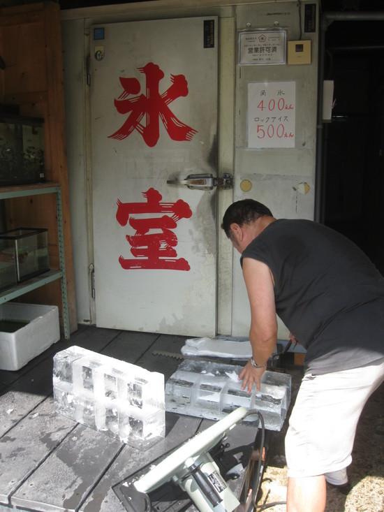 2012「高塚OPENAIR」にて、_a0125419_1431262.jpg