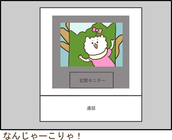 d0212419_205866.jpg