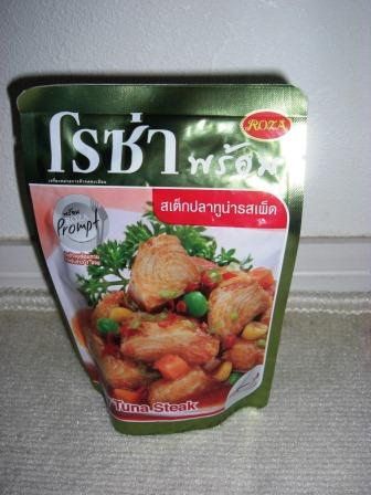 チャイナ・シンドロームな食べ物_b0081121_9521321.jpg