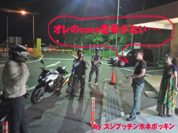 f0174721_14225016.jpg