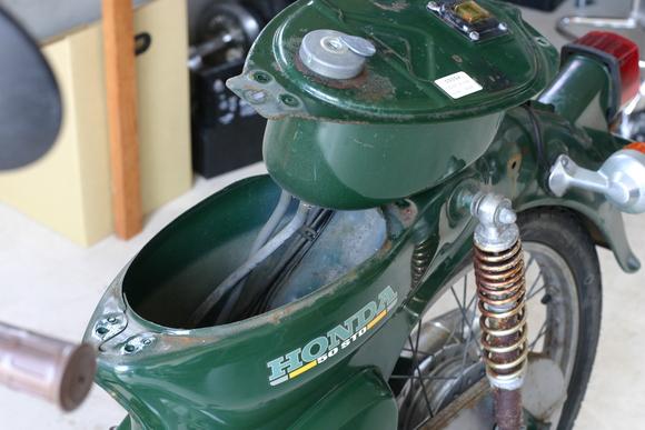ガソリン タンク 洗浄