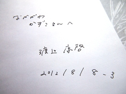 b0111632_1437459.jpg