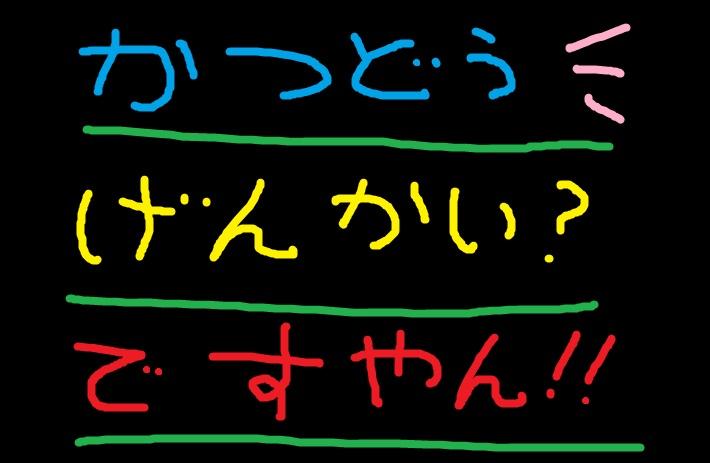 f0056935_16553586.jpg