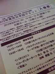 a0013236_161040.jpg