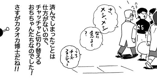 f0105741_1561980.jpg
