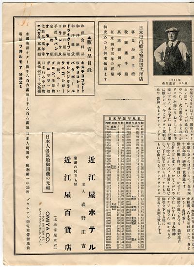 b0081843_19304374.jpg
